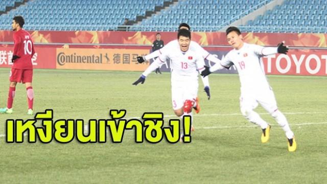 Báo Thái Lan ca ngợi rằng U23 Việt Nam không thể bị đánh bại.