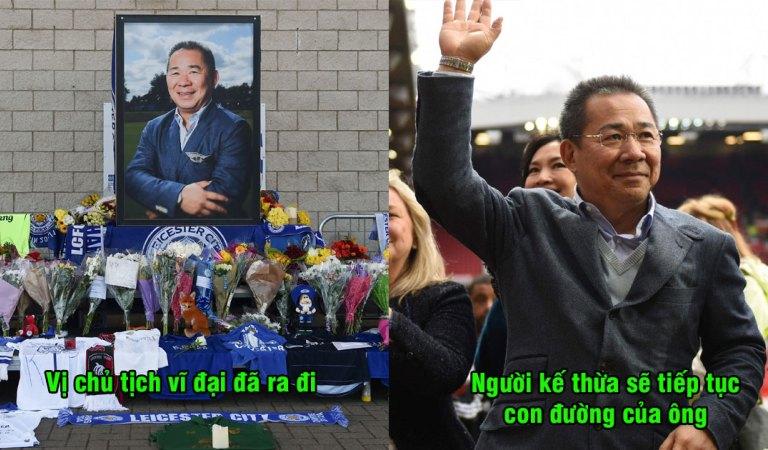 """Tiết lộ danh tính vị tân chủ tịch Leicester, """"niềm tự hào Đông Nam Á"""" đã có người kế thừa rồi"""