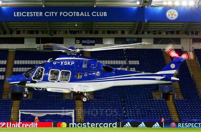 Trực thăng của chủ tịch Leicester bị rơi là loại sở hữu công nghệ hiện đại và an toàn nhất thế giới