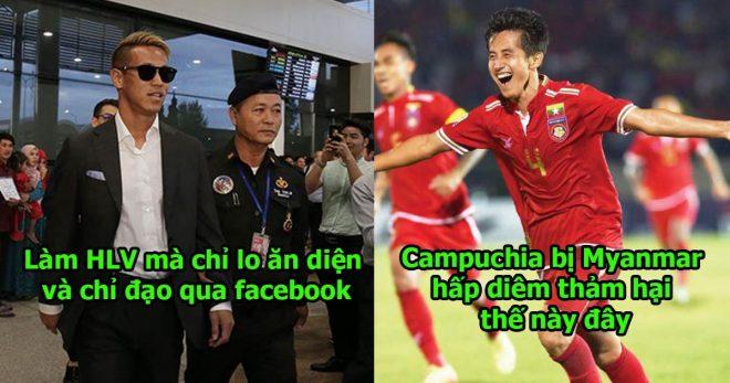 HLV online Honda trực tiếp chỉ đạo, ĐT Campuchia vẫn thua thê thảm đội bóng yếu thế hơn, kiểu này lại bị loại thôi